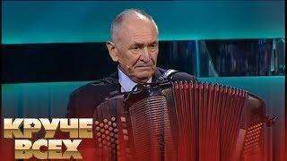 Учитель и уличный музыкант Борис Бурдейный | Круче всех!