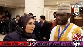 فاطمة الغرياني في مؤتمر الصحة الأفريقي الأول بأرض المؤتمرات مع رئيس اتحاد طلاب نيجيريا