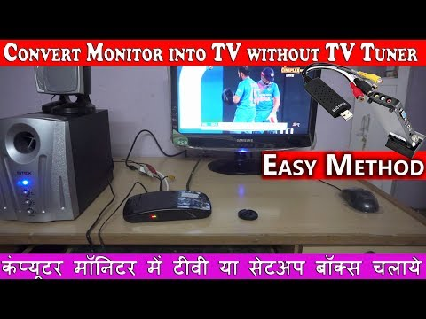 How to Connect any Setup Box to Computer Monitor || Watch TV in Computer