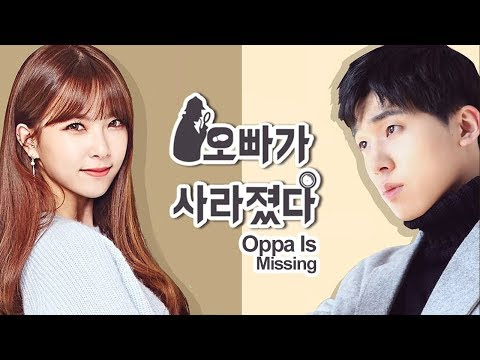 sub indo  drama oppa is missing full episode 1 6
