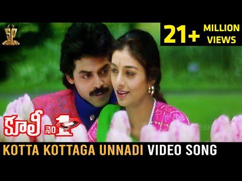 Kotta Kottaga Unnadi Video Song   Coolie No 1 Telugu Movie   Venkatesh   Tabu   Suresh Productions