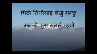 Nepali music track song Chhitthi Timali Lekhu