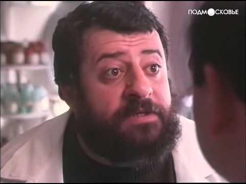 """, title : 'Фрагмент из фильма """"Мерзавец"""" (Азербайджанфильм, Вагиф Мустафаев)'"""