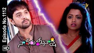 Naa Peru Meenakshi | 5th September 2018 | Full Episode No 1112 | ETV Telugu