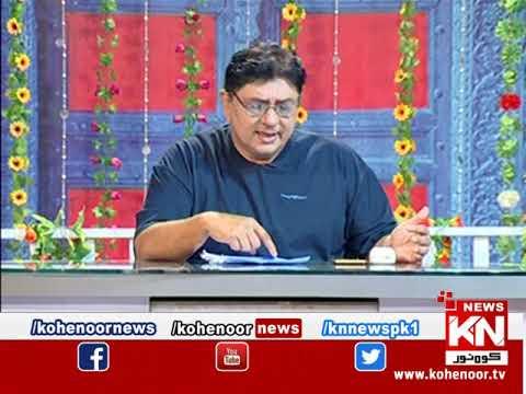Shugal Mughal 19 October 2019 | Kohenoor News Pakistan