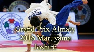 Grand Prix Almaty 2016 Maruyama Joshiro