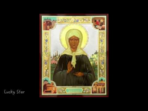 Молитва царственным мученикам на русском