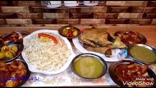 فطار ثاني يوم رمضان مع العيلة واحلي لمة ......Breakfast Ramadan