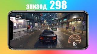 Лучшие игры на iPhone и iPad (298) ТОП ИГРЫ на iPhone