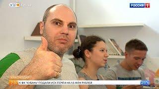 Сотрудники ГТРК «Кубань» так же любят вёшенки, как и жители края