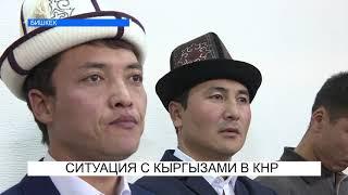 КЫРГЫЗОВ В КИТАЕ ДЕРЖАТ В КОНЦЛАГЕРЯХ. NewTV