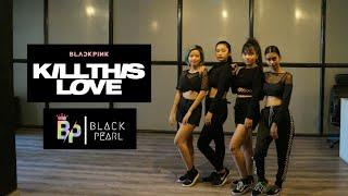LG kpop contest online audition 2019- #izone #rumour - Thủ