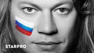 Роман Архипов - Достучаться до небес 0+