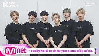 [#KCON2020JAPAN] SHOUT-OUT by #ONEUS