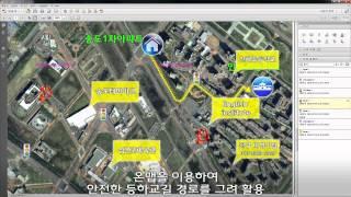 온맵(On-Map) 소개 및 활용 Full