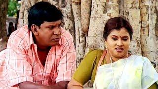 மரண காமெடி .. வயிறு குலுங்க சிரிங்க இந்த காமெடி-யை பாருங்கள் # Tamil Comedy Scenes # Vadivelu Comedy