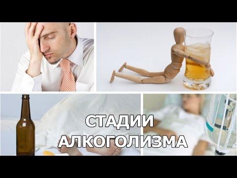 Свойства водки в тесте