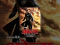 Main Hoon Akela The One and Only Arjun Best South Popular Action Hindi Movie 2014