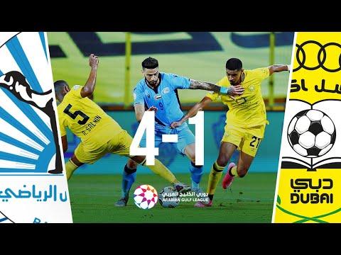 Al-Wasl 1-4 Baniyas: Arabian Gulf League 2020/21 Round 1