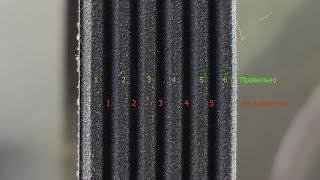 CMI-C-E-1000/32 (1000W) ремень привода газонокосилки от компании ИП Губайдуллин Н. В. - видео 1
