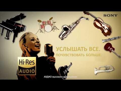 Аудиосистема Sony HT-NT5 видео 1