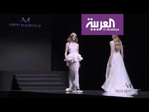 العرب اليوم - شاهد: عرائس المصمم اللبناني عبد محفوظ بالذهبي والفضي