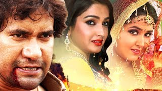 Dinesh Lal Yadav Kajal Raghwani Amrapali Dubey Superhit Bhojpuri Movie