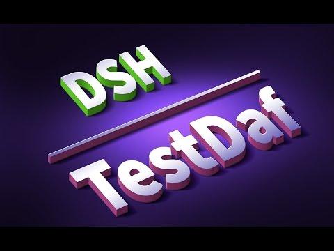 TestDaf или DSH? Что легче и чем они отличаются?
