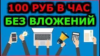 One clix НОВЫЙ НОВОГОДНИЙ сайт для заработка денег в интернете БЕЗ ВЛОЖЕНИЙ 2019!!!!!!