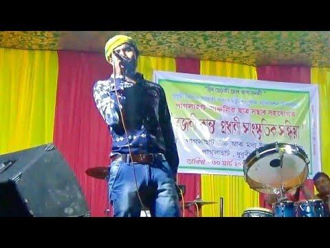 Aga naowe dubu dubu |Rajbonshi hits Song |Lipam Roy |Stage Performance 2018