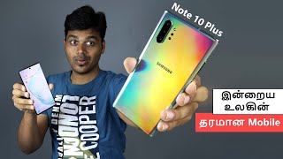 This Unboxing was shot on Samsung Galaxy Note 10 Plus  🔥🔥🔥