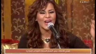 احلام - أخر الأخبار - جلسة سما دبي تحميل MP3