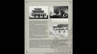 Выставка «Буддийская архитектура» в дугане «Деважин»