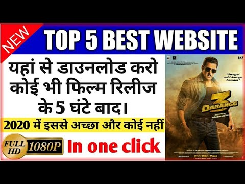 Top 5 Websites to Download Latest Full Movies in HD 2018 | Part 2.