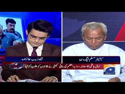 Aaj Shahzaib Khanzada Kay Sath - 7th June 2017