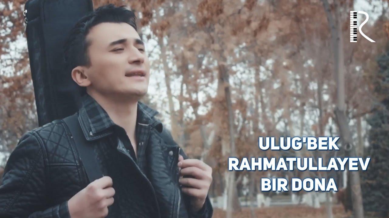 ULUGBEK RAHMATULLAYEV BIR DONA MP3 СКАЧАТЬ БЕСПЛАТНО