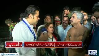 Bina Mazraat Episode 158 - Part 1 with Mian Aslam Iqbal