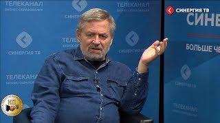 Игорь Калинаускас в программе «Совет» с Андреем Алфёровым | Университет СИНЕРГИЯ