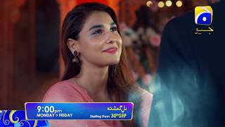 Dil-e-Gumshuda  Digital Promo   Hina Altaf   Agha Ali   Geo TV   Har Pal Geo