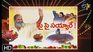 Jabardasth | 17th January 2019 | Full Episode | ETV Telugu