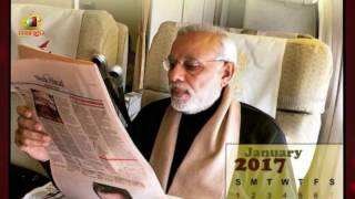 PM Narendra Modis New Namo Calendar For The Year 2017 Launched  Mango News