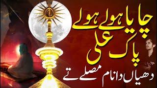KHOON E HAIDER - 21 Ramzan Noha - Mesum Abbas Official Video