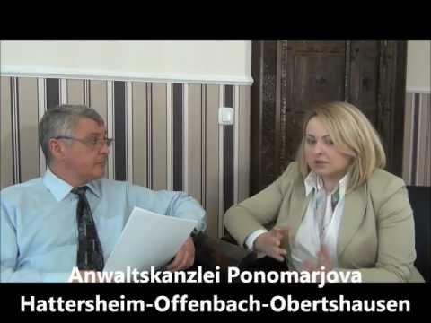 Трудовое право в Германии-Что делать, если Вас уволили?