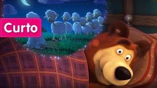 Masha e o Urso - Hora De Dormir 🐻(E você, o que você faz para cair no sono?)