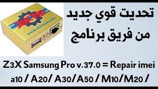 samsung note 4 n910f unlock z3x - Самые лучшие видео