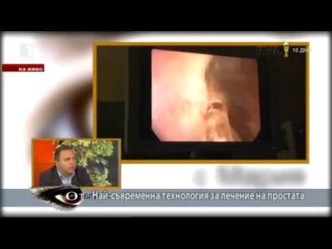 Простатата Massager аптеки в Гродно