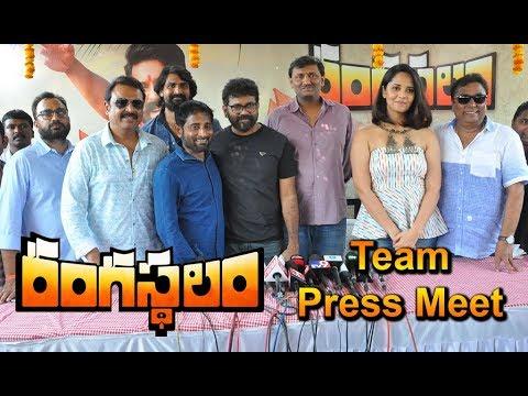 Rangasthalam Movie Team Pre Release Pressmeet