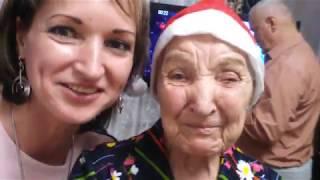 Поздравления от 92 летней бабушки c 2018 годом