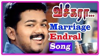 Vaseegara   Marriage Endral  Tamil Movie   HD Video Song  Vijay   Sneha