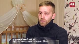 Пониження в категорії за каліцтво дитини.  Чи мають у Шостці так і далі лікувати українців?